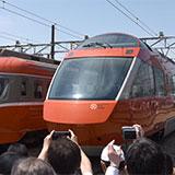 鉄道ファンや家族連れでにぎわう「小田急ファミリー鉄道展