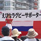 海老名でラグビーワールドカップ日本大会のサポーターが結成
