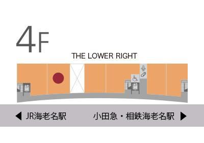 ザ・ロワーライト地図