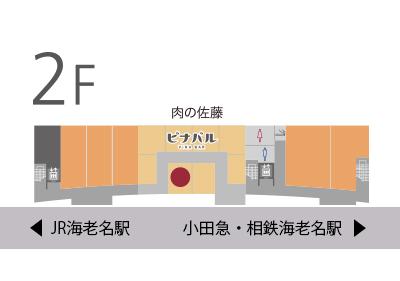 もつ焼き 肉の佐藤地図