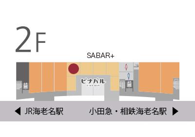 SABAR+地図