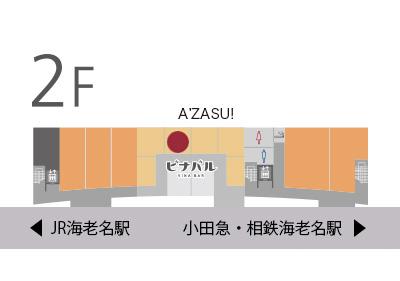 A'ZASU!地図