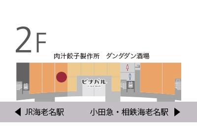 肉汁餃子製作所 ダンダダン酒場地図