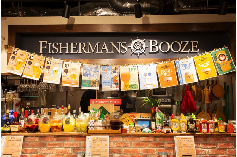 FISHERMANS BOOZE