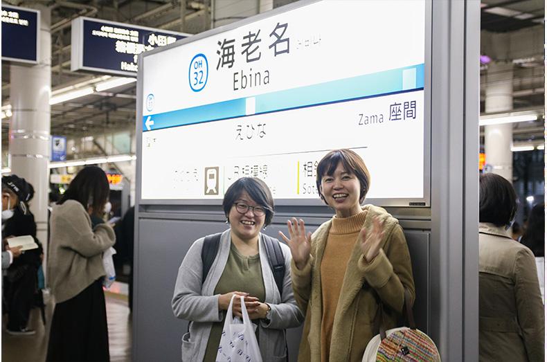 雨野千晴さん(右)